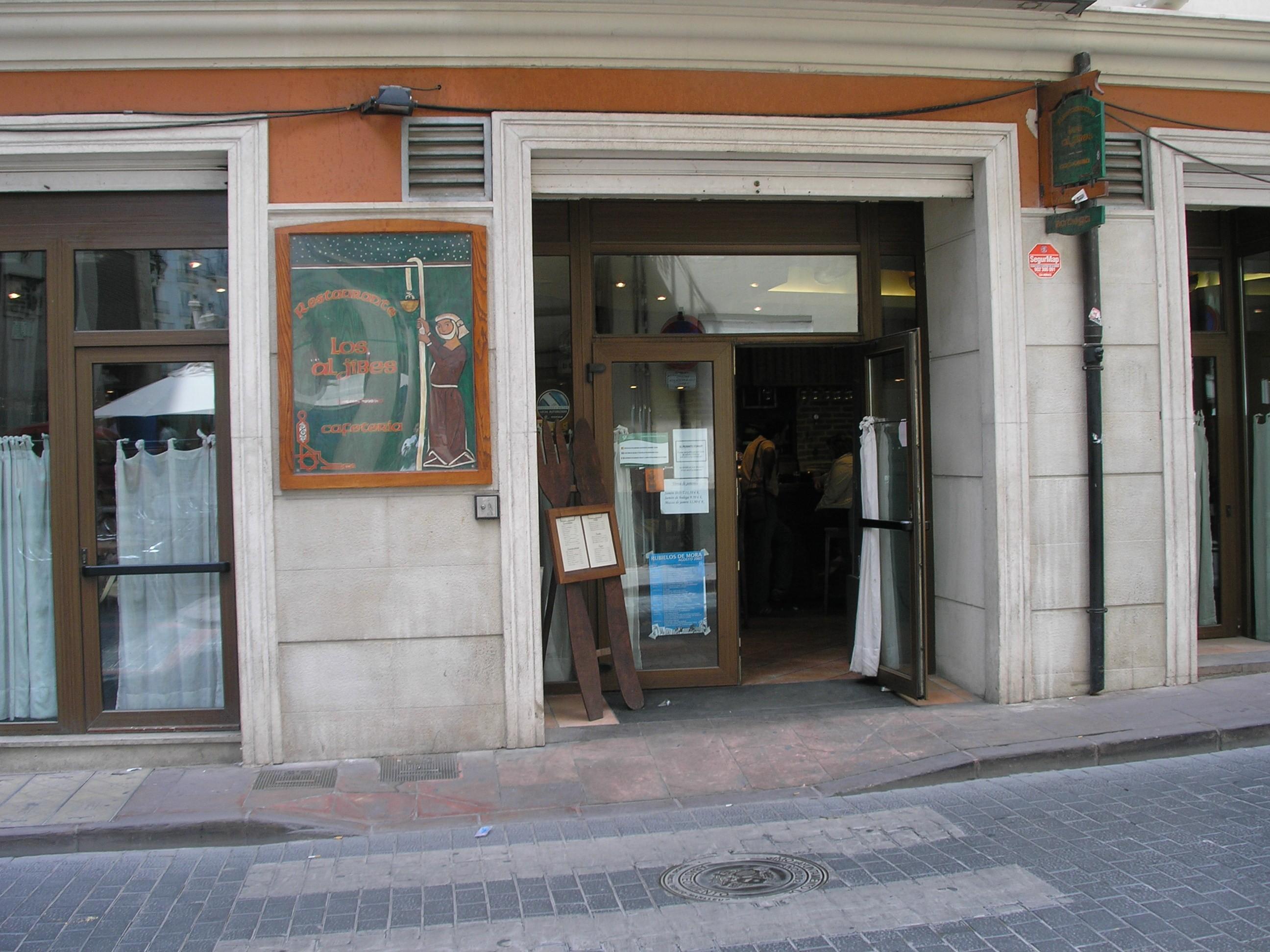 RESTAURANTE LOS ALJIBES   Teruel Comunidad de Teruel