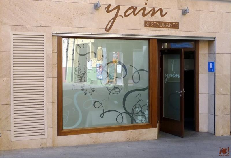 RESTAURANTE YAIN   Teruel Comunidad de Teruel